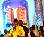 Telugu Desam Party's 'Mahanadu