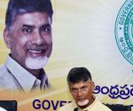 Vijayawada (Andhra Pradesh): N. Chandrababu Naidu's press conference