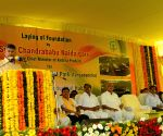 Andhra CM lays foundation stone of a food park