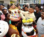 Chandrababu Naidu celebrates Makar Sankranti