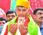 Rottela Panduga - CM Chandrababu Naidu
