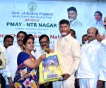 Andhra CM Chandrababu Naidu distributes Ramzan gift packets to Muslims