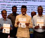 Vijayawada (Andhra Pradesh): Collectors' conference - N. Chandrababu Naidu