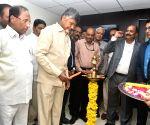 Guntur (Andhra Pradesh): Chandrababu Naidu inaugurates IT company