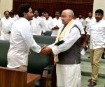 Second day of of the new Andhra Pradesh Assembly's first session