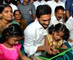 Y.S. Jagan Mohan Reddy at a programme