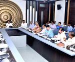Andhra CM chairs Pulivendula Area Development Authority meeting