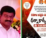 Andhra govt hiking taxes to funds freebies: BJP