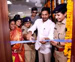 Jaganmohan Reddy inaugurated the Disha Mahila police Station