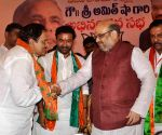 Amit Shah during a party programme