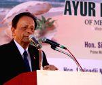 Anerood Jugnauth named for Padma Vibhushan