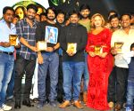 Araku Road Lo Audio Launch - stills