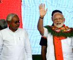 NDA leading in Bihar