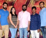 Ardhanari Movie Success Meet