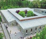 New VC of Kabul University barely got pass marks, disrespected professors