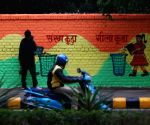 Swachha Bharat Mission - Wall painting
