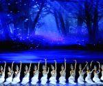 CHINA XINJIANG URUMQI INTERNATIONAL DANCE FESTIVAL