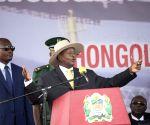 TANZANIA ARUSHA OIL PIPELINE FOUNDATION