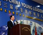 TANZANIA ARUSHA AFRICA CHINA YOUNG LEADERS FORUM OPENING