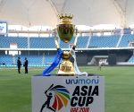 File Photo: Asia Cup