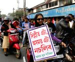AGP take out a bike rally to protest against the tabling of Constitutional Amendment Bil
