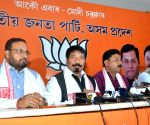 AGP-BJP joint press conference