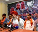 BJP Press conference