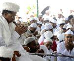 Eid-ul-Fitr - Tarun Gogoi