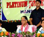 Tarun Gogoi at the Platinum Jubilee celebrations of Handique College