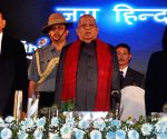 Assam Governor J.B. Patnaik addresses ICAI national conference