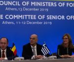 GREECE ATHENS BSEC MINISTERS MEETING