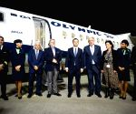 GREECE ATHENS FYROM SKOPJE DIRECT FLIGHT INAUGURATION