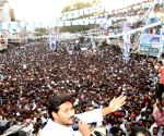 This is people's victory, says Jagan Mohan Reddy