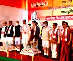 Free Photo: Atrocities against women highest in Assam: Priyanka.