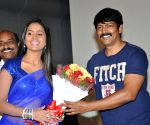 'Affair' - audio launch