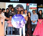 Audio launch of film Gentileman