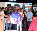 Audio launch of film Gentileman