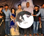 Audio launch of film Iddara