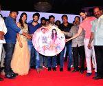 Audio launch of film Ketugadu