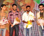 Audio launch of film Raghuvaran B Tech