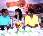 'Valla Dhesam' - audio launch