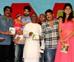 Audio launch of Telugu film Abbayitho Ammayi