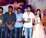 Audio launch of Telugu film Guppedantha Prema