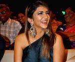 Audio launch of Telugu film Naruda Donaruda