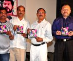 Audio launch of Telugu Film Rudra IPS