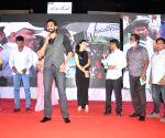 Audio release functions of Telugu film Rayudu