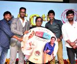 : (291115) Hyderabad: Audio releasing function of Telugu film Mama Manchu Alludu Kanchu