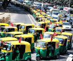Autorickshaw Drivers Union protest against traffic police atrocity
