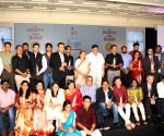 'Ramnath Goenka Excellence in Journalism Awards 2011'