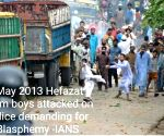 Free Photo: 'B'desh to re-activate probe into 2013 Hefazat-e-Islam terror activities